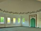 Frauengebetsraum der Berliner Khadija-Moschee / Quelle: By Ceddyfresse (Own work) [Public domain], via Wikimedia Commons; https://commons.wikimedia.org/wiki/File%3AFrauengebetsraum_Khadija-Moschee.jpg